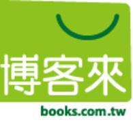 歡迎光臨博客來網路書店  1i6dk4x96.com  推薦一百個值得背起來的英文佳句 (英語佳句英語學習)