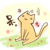 猫糧/ねこ涼‧R